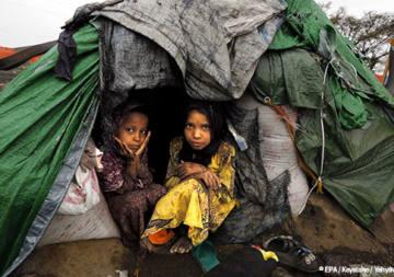 Guerra nello Yemen – Facciamo appello alla vostra solidarietà